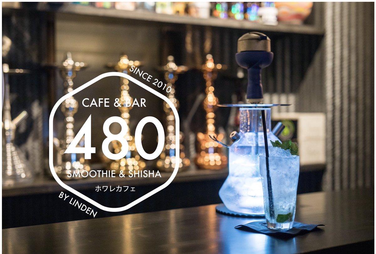 シーシャカフェ&ショップ ホワレカフェ 店内画像