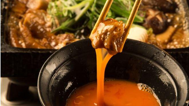 焼鳥 ひらいの食べログに掲載されている料理画像