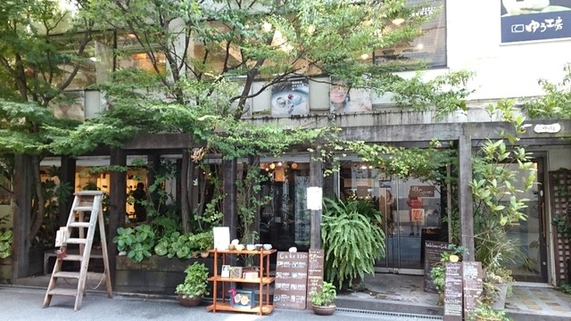 cafe ゆうの店外画像