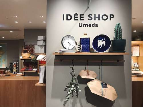 IDEE SHOP Umedaの店内画像